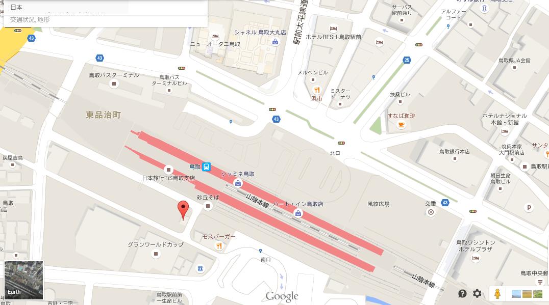 スタバ鳥取店の場所は地図で見るとどこ?いつオープン? | 情 ...