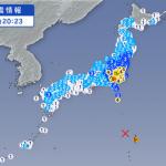 小笠原諸島地震の場所 地図から見た震源の位置