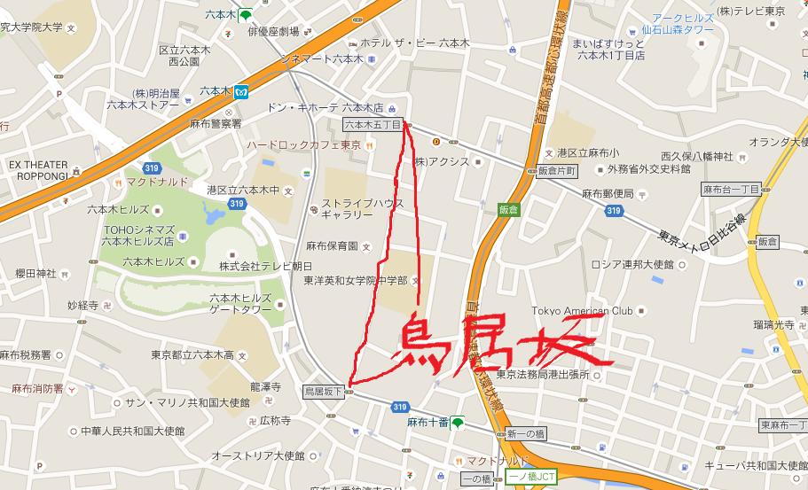 鳥居坂46の地図位置はどこ? オ...