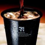 セブンイレブン アイスカフェラテの発売日 味は甘くておいしいよ