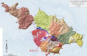 口永良部島 場所 火山