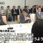 ドローン特区の法律内容制定か 秋田県仙北市は「近未来技術特区」に