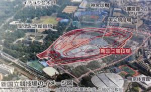 新国立競技場 地図 場所