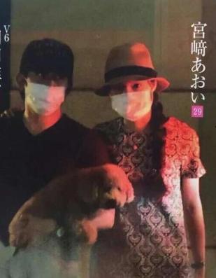 岡田准一と宮崎あおいのツーショット写真(画像あり)宮崎あおいにとってはスキャンダル!