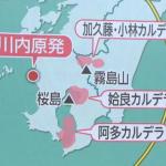 河内原発再稼働の状況はどうなっているのか 地図から見た場所・位置