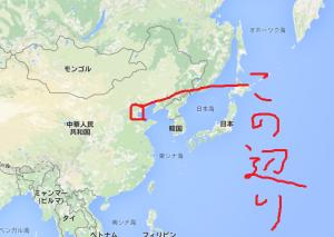 中国 大爆発 地図 場所位置