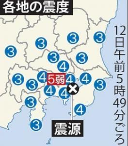 東京調布市 地震 場所 位置 地図