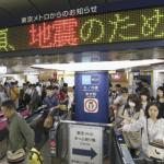 東京都調布市地震の震源位置 地図で見た位置 首都直下型地震の余震か