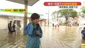 越谷市 冠水 浸水 画像 写真
