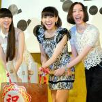 パフュームメンバー年齢 Perfumeあ~ちゃん のっち かしゆか 現在画像