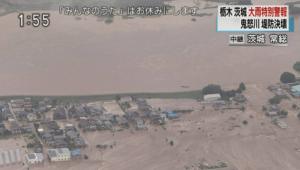 鬼怒川 堤防破壊 画像 写真