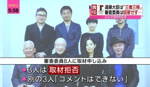 東京五輪 選考委員 顔画像