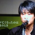 尾崎豊の息子(子供)尾崎裕哉が初ライブデビュー!経歴・学歴・職業等