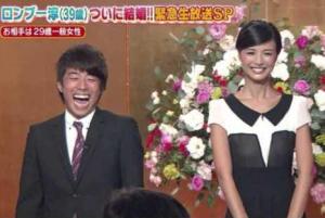 田村淳 結婚相手 嫁 妻  画像