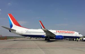エアバス ロシア エジプト 墜落 画像 現場
