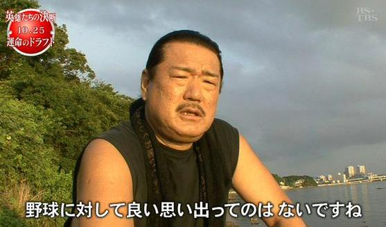 笠原将生の画像 p1_9