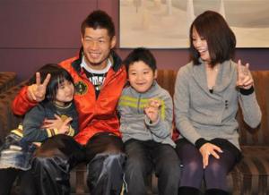 長谷川穂積 家族写真 子供 妻 奥さん 画像