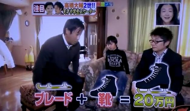 宇野昌磨選手の両親(父親・母親)の職業・名前(顔写真)