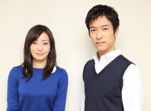 堺雅人 嫁 妻 奥さん 画像 顔写真