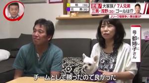 浅野拓磨 両親 画像2 父親 母親