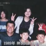 菅野智之の両親(父親・母親)画像と家族写真 性格悪くて嫌いな人が多い理由も