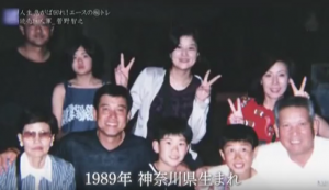 菅野智之 家族写真 親族 画像