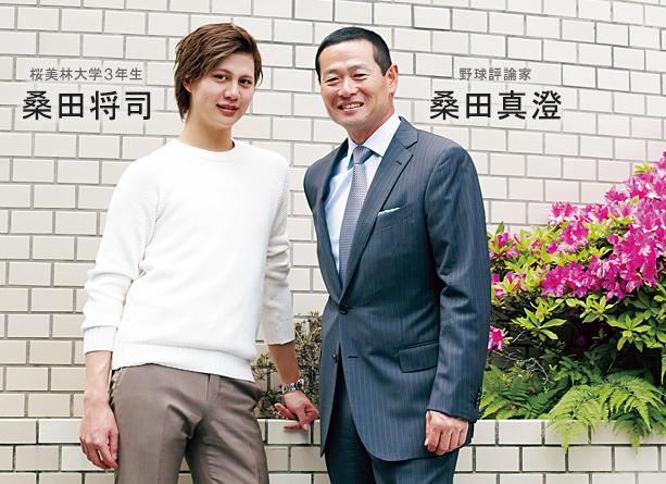 次男の将来の職業はモデル・ミュージシャン・俳優? 桑田真澄 次男 息子