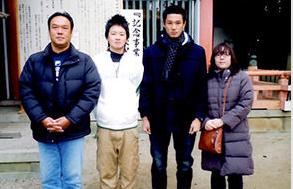 藤浪晋太郎 家族写真