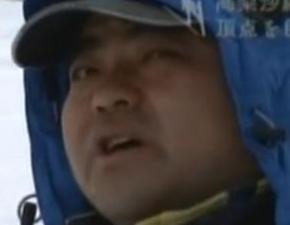 高梨沙羅 父親 顔写真