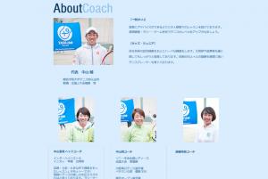 TASU-club 錦織玲奈 画像