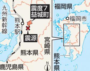 熊本県地震 震源地画像