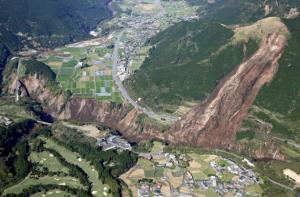 熊本地震 南阿蘇村 画像 写真
