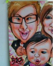 金子千尋 奥さん 妻画像 子供写真