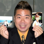 出川哲朗の嫁画像 結婚相手の妻(奥さん)との子供と離婚の噂