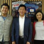 岡部正先生のサプリメントDSさらさら・DSアディポの効果・通販販売